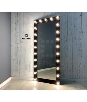 Гримерное зеркало в полный рост с подсветкой 190х80 венге